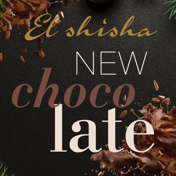El Shisha Vogue Chocolate