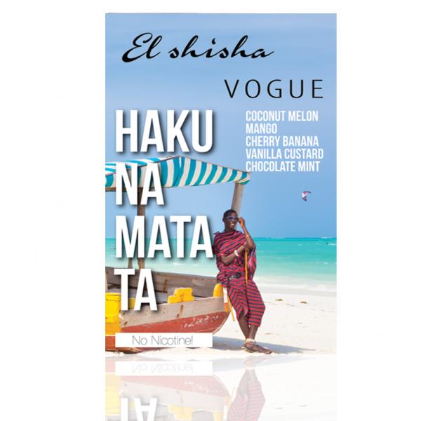 Пълнители за Vogue Hakuna Matata